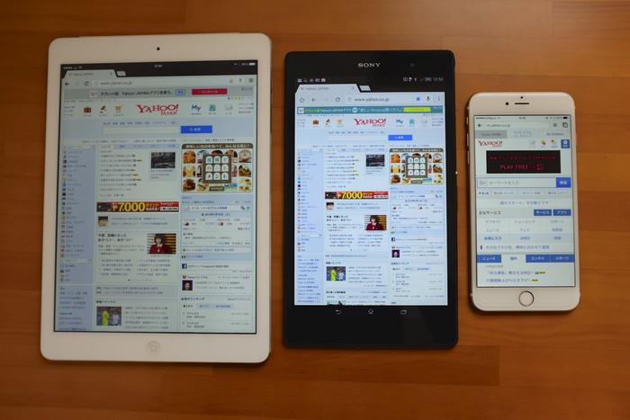 iPad Air、iPhone 6 Plusと比較 その2