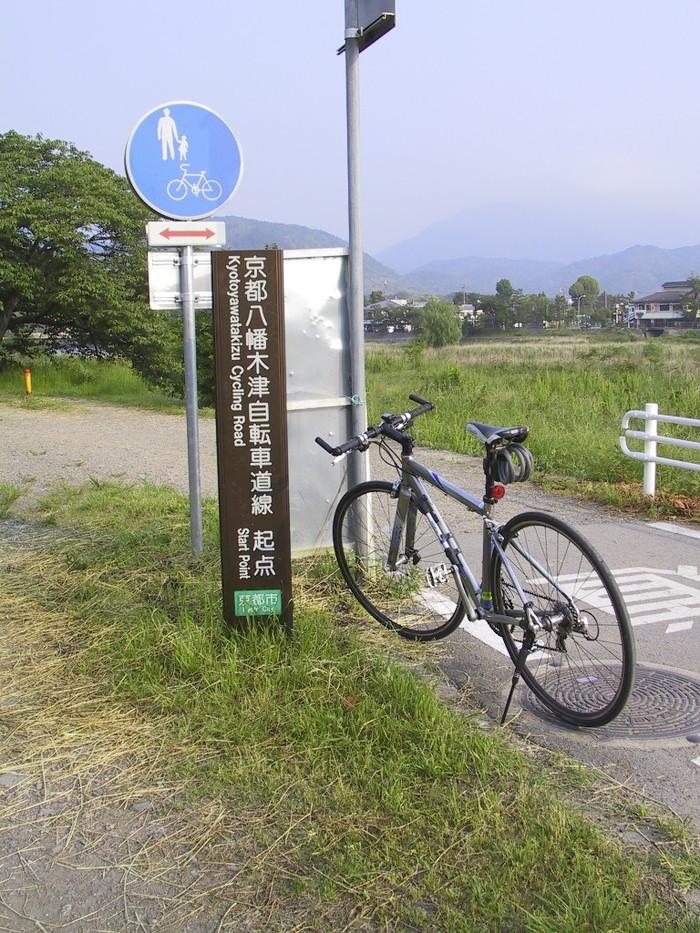 自転車道の嵐山側起点