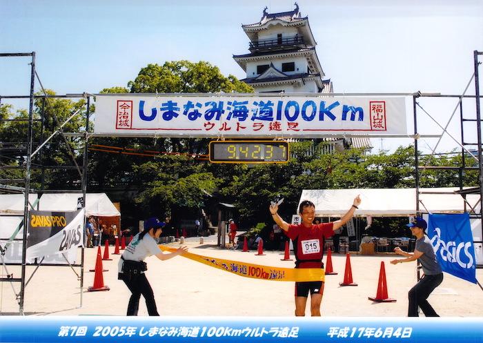 初100kmマラソン完走\(^O^)/