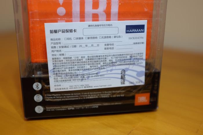 上海で購入した証