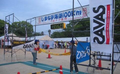 ウルトラ初参戦!2005年しまなみ海道100kmウルトラ遠足完走記