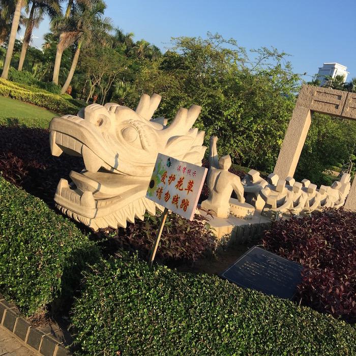 ドラゴンカヌー