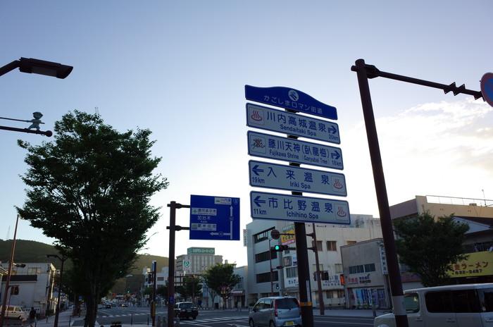 これも川内駅前