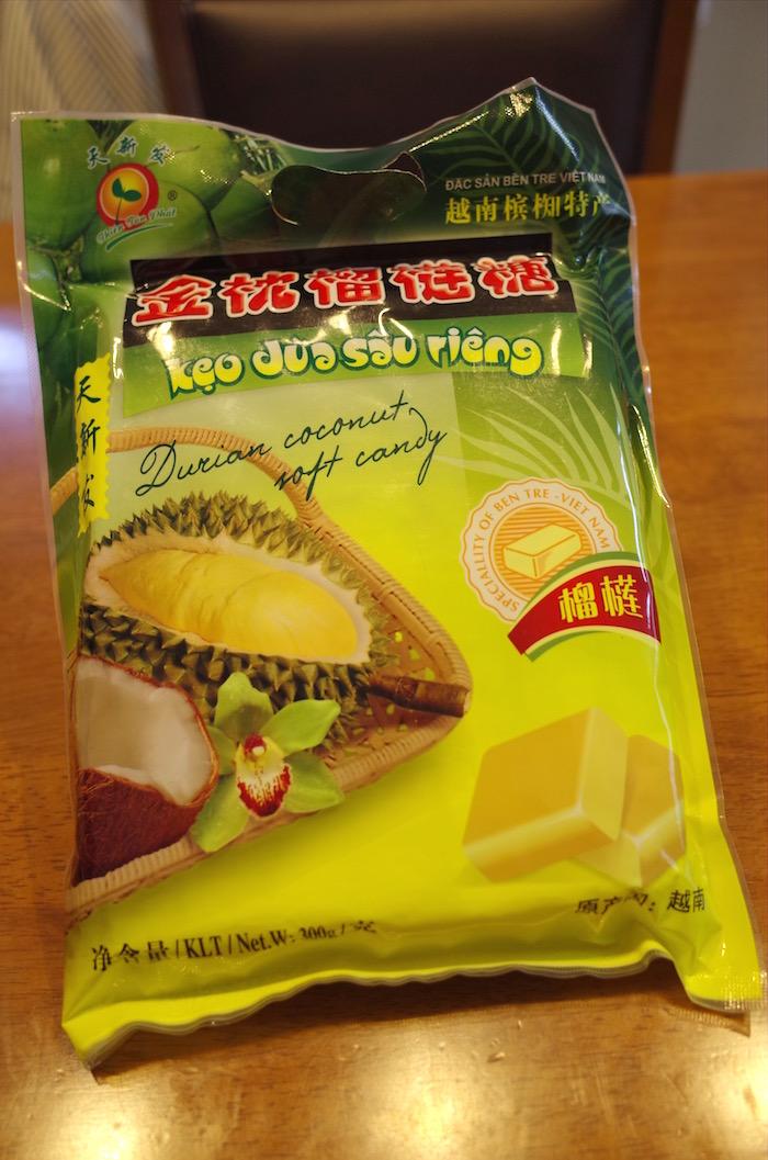 中国で買ったドリアンの飴ちゃん