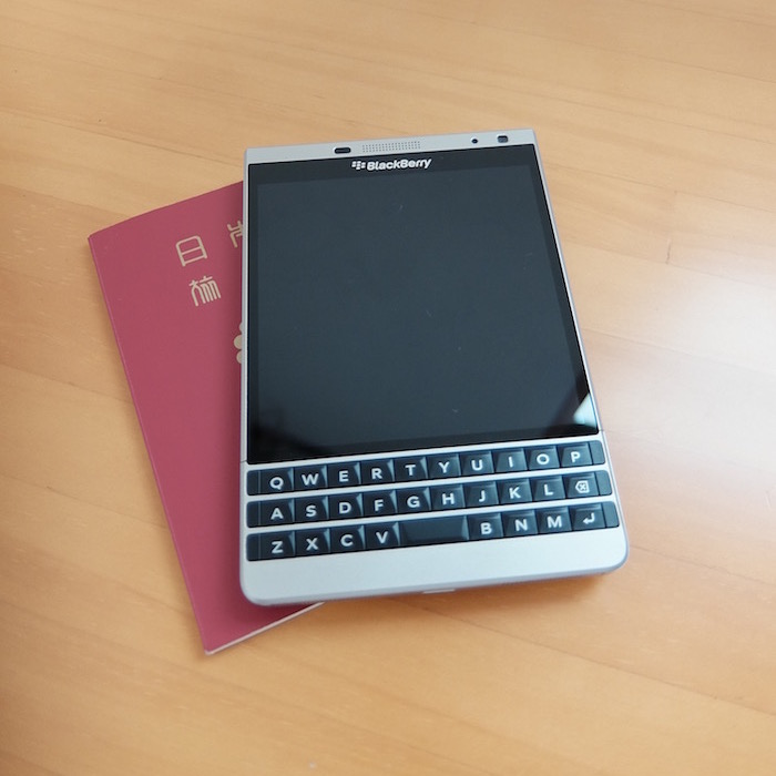 BlackBerry Passport Silver Edition で初 BlackBerry だ!