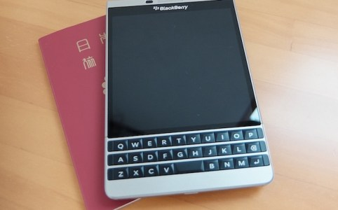 BlackBerry Passport Silver Edition で初 BlackBerry だ!
