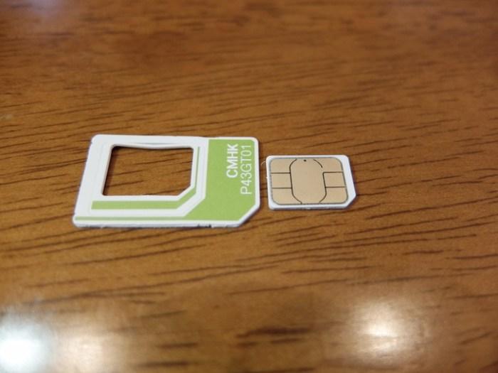 SIMカードには簡単にカット出来る切れ目が入っている