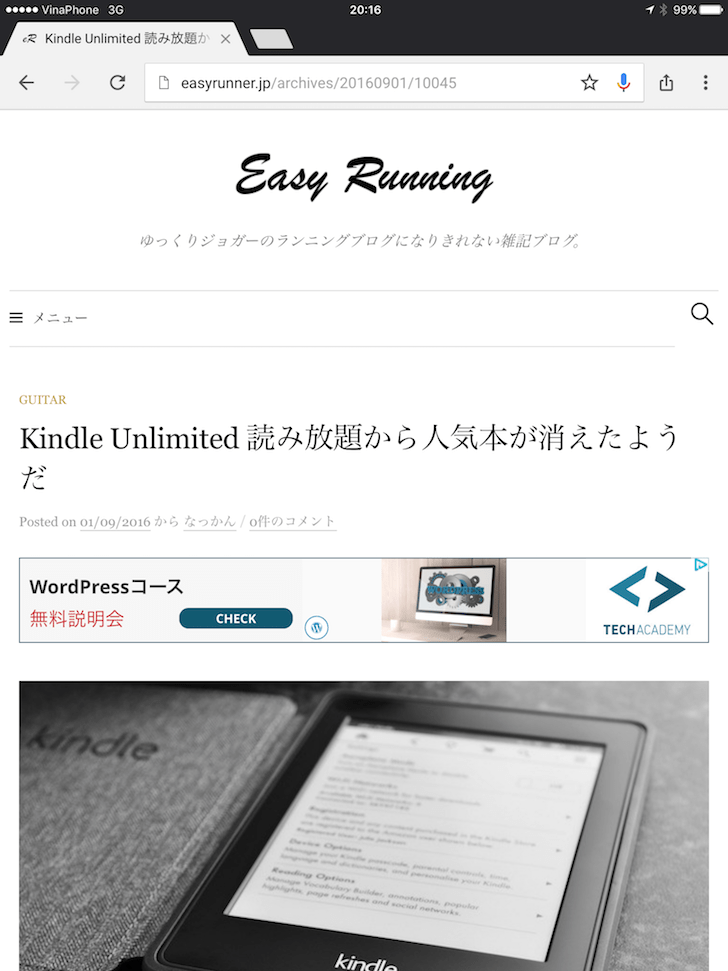 SoftBank版 iPad Air 2 にVinaPhoneのSIMカードを挿した