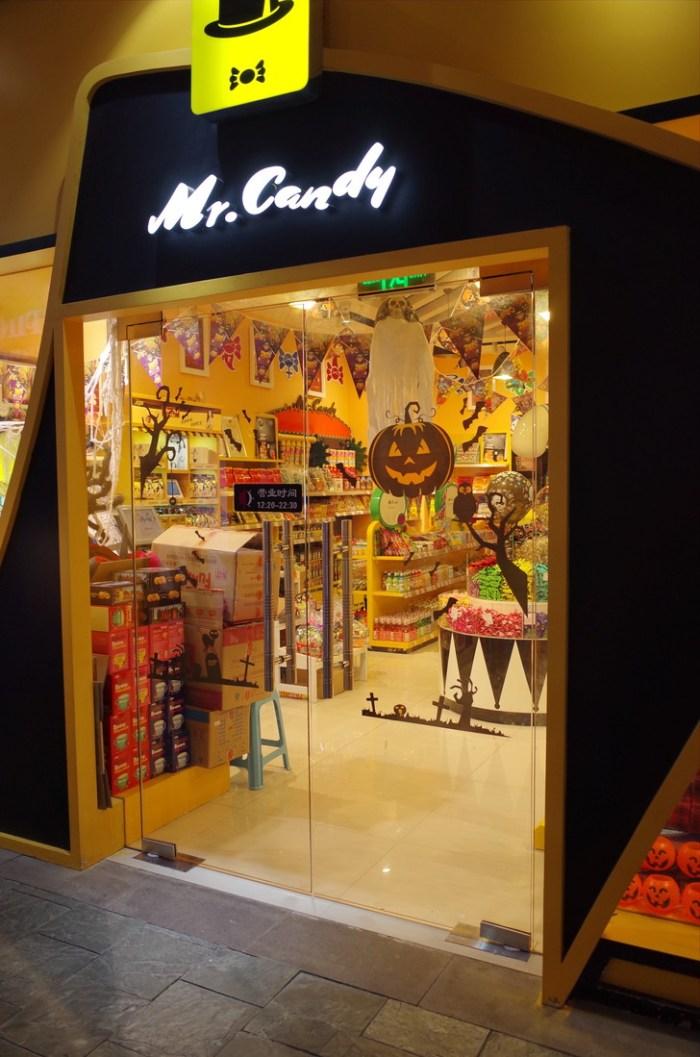 キャンディの店