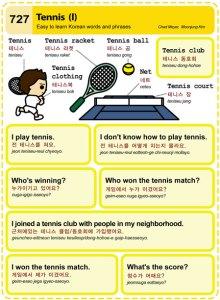 727-Tennis-(I)