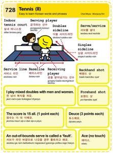 728-Tennis-2