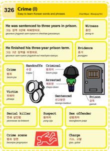 326-crime-1