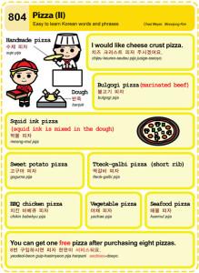804-Pizza 2
