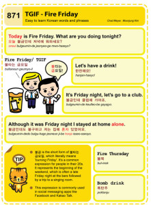 871-TGIF Fire Friday