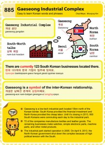 885-Gaeseong Industrial Complex