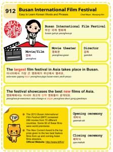 912-Busan Film Festival