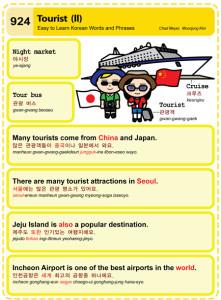 924-Tourist 2