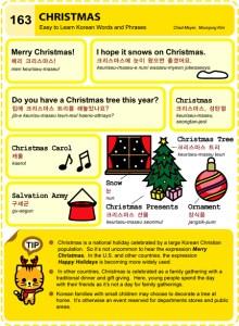 163-Christmas