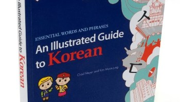 More books arriving at Korean bookstores soon  | Easy to