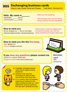 995-Exchanging business cards
