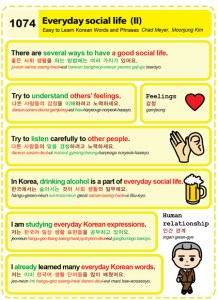 1074-Everyday social life 2