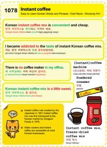 1078-Instant coffee