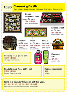 1096-Chuseok Gifts 2