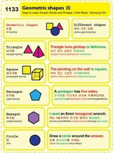 1133-Geomteric shapes 1