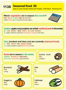 1138-Seasonal food 2