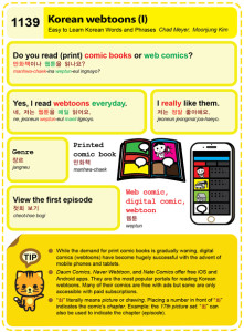 1139-Korean webtoons 1