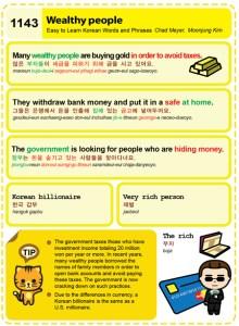 1143-Wealthy people