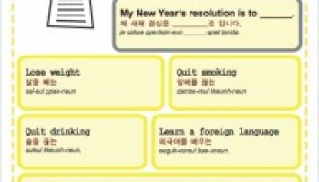 Easy to learn korean 1187 popular lunar new year greetings easy easy to learn korean 172 solar and lunar new year m4hsunfo Images