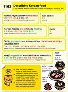 1163-Describing Korean Food