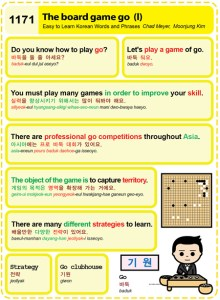 1171- Go boardgame