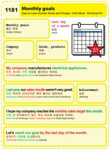 1181-Monthly goals