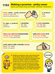 1183-Making a promise pinky swear