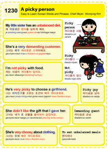 1230-Picky person