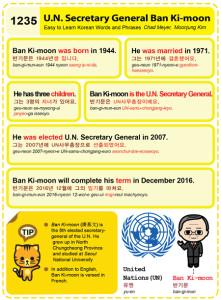 1235-UN Secretary BK Moon