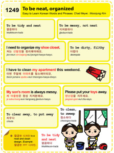 1249-Be neat and organized