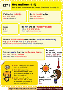 1271-Hot and humid 1
