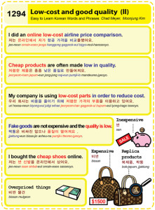1294-Low-cost and good quality 2