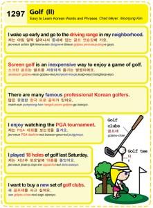 1297-Golf 2