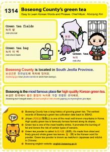 1314-Boseong County Green Tea