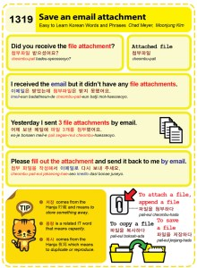 1319-Save an email attachment