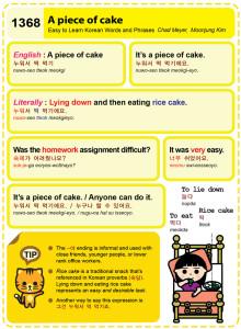1368-Piece of cake