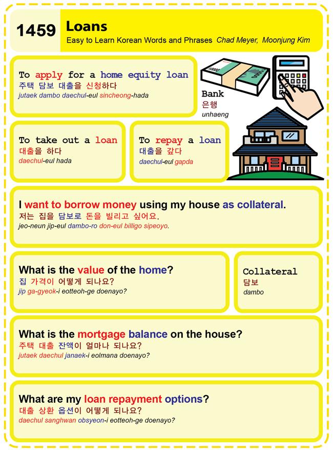 1459-loans