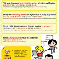 Easy to Learn Korean 1480 - Rio Summer Olympics (part two).