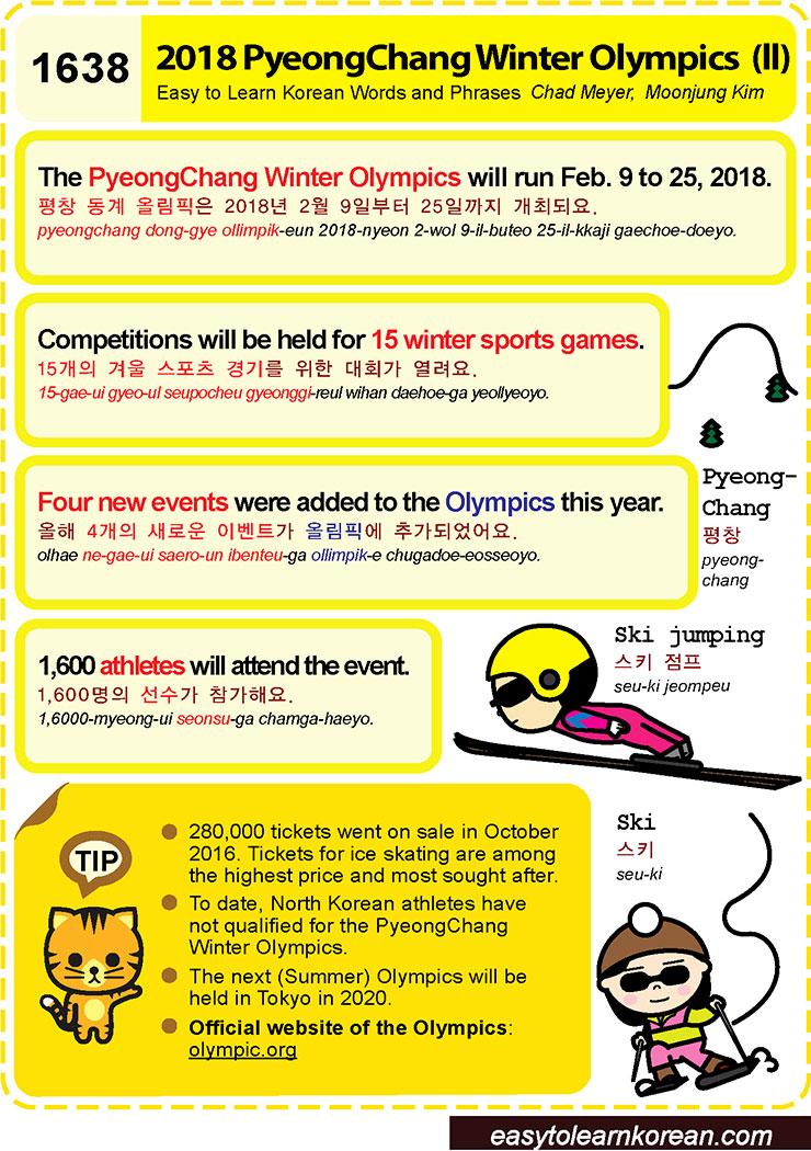 1638 - Pyeongchang Winter Olympics 2