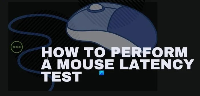Mouse Latency Test