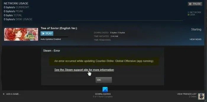 An error occurred while installing or updating Steam game